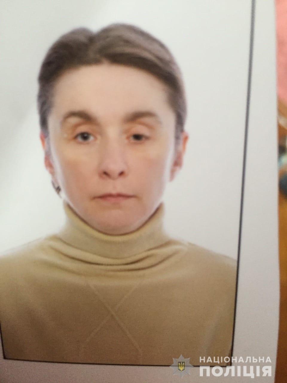 Тернополян просять допомогти розшукати зниклу жінку (ФОТО), фото-1