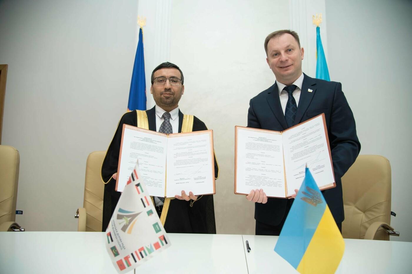 Тернопільська ОДА підписала меморандум про співробітництво з Українсько-Арабською Діловою Радою (фото), фото-4