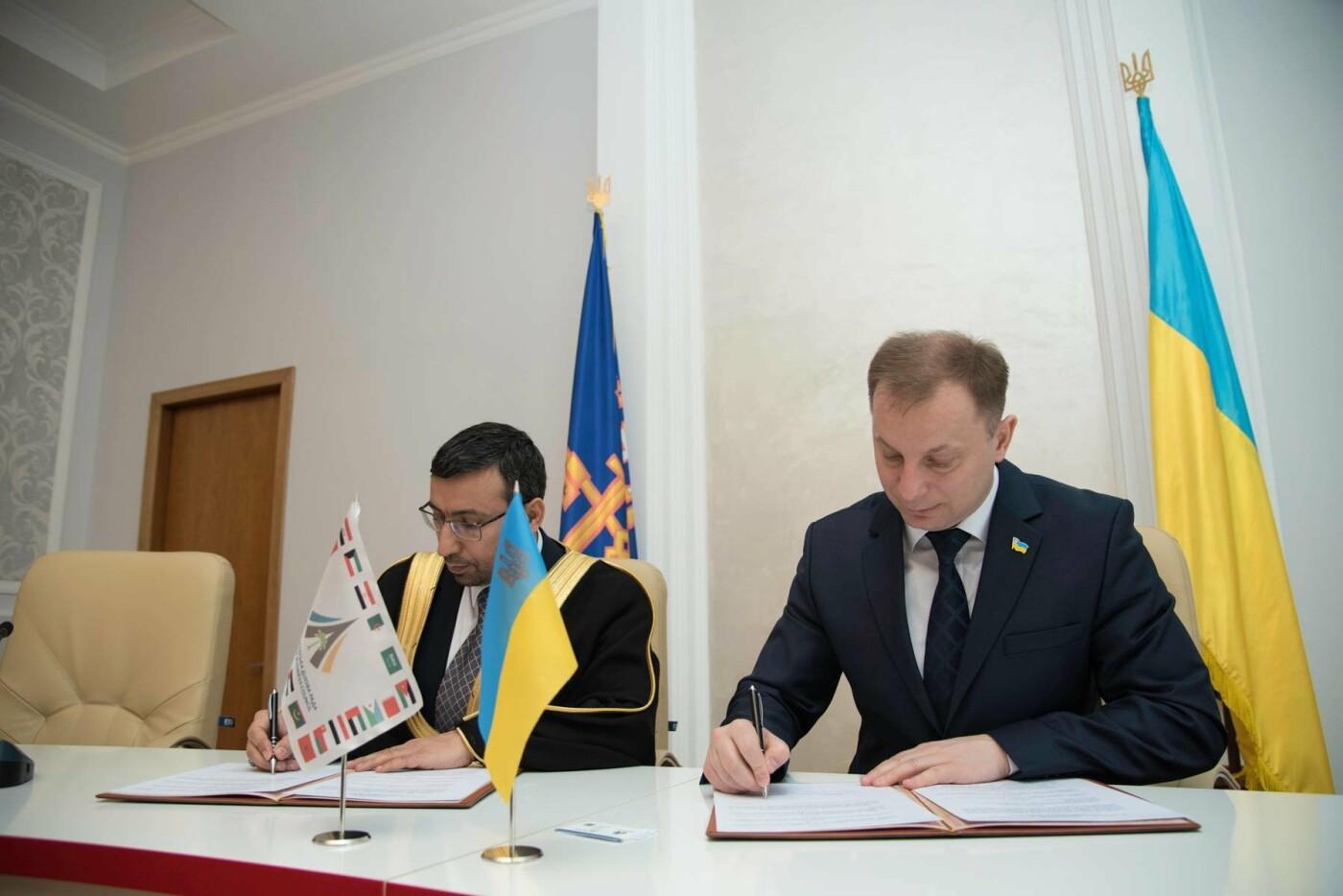Тернопільська ОДА підписала меморандум про співробітництво з Українсько-Арабською Діловою Радою (фото), фото-1