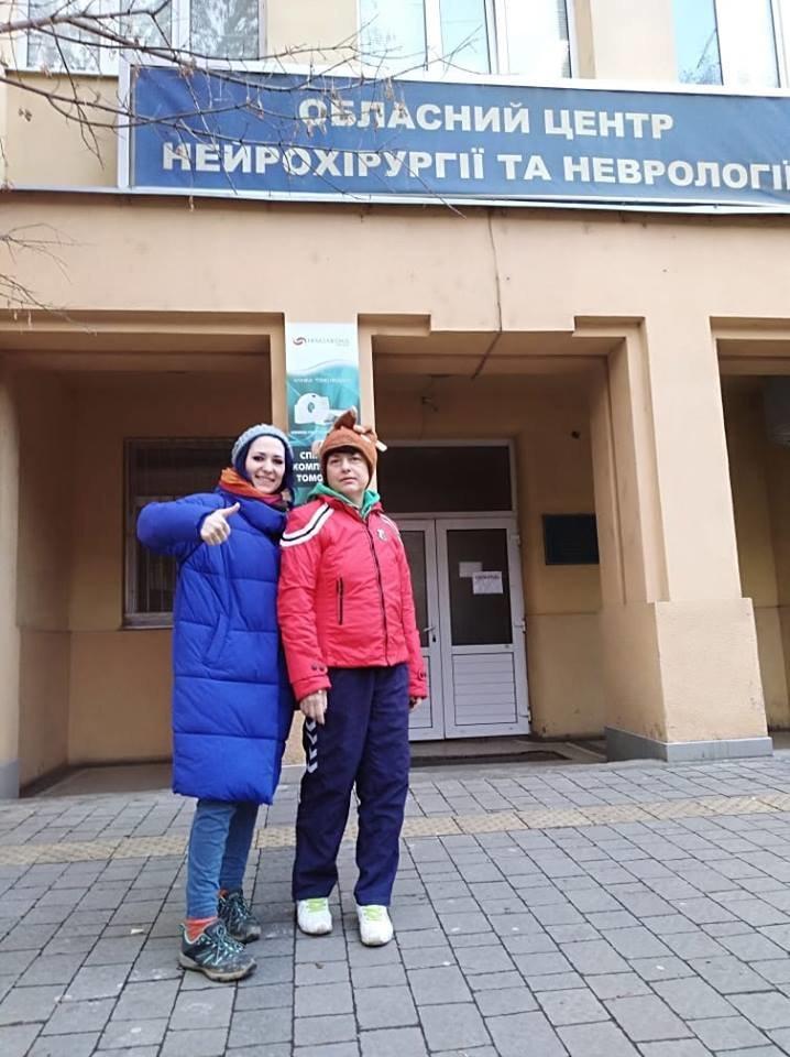 Рідні просять небайдужих тернополян допомогти зібрати кошти на титанову пластину для Наталії Чернової (ФОТО), фото-2
