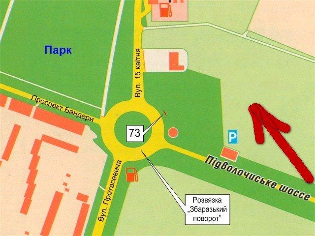 Міська рада Тернополя прийняла рішення назвати одну із вулиць на честь Андрія Пушкаря (ФОТО), фото-1
