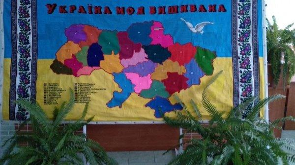 Унікальну вишиту карту України тернопільські майстри представили у Запоріжжі (ФОТО), фото-1