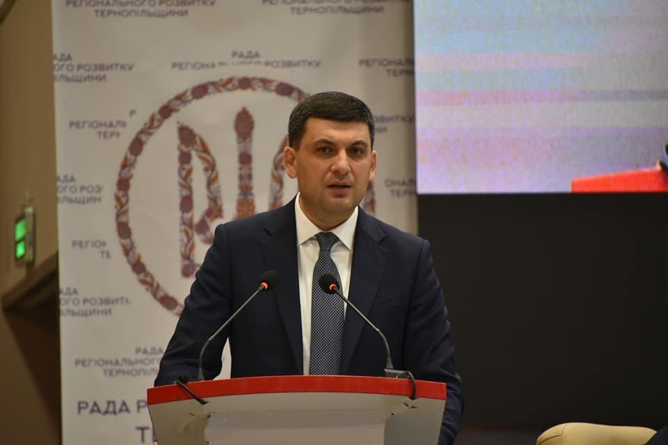 Володимир Гройсман на раді регіонального розвитку Тернопільщини: Країна має бути об'єднана спроможними громадами. Над цим маємо працювати (..., фото-8