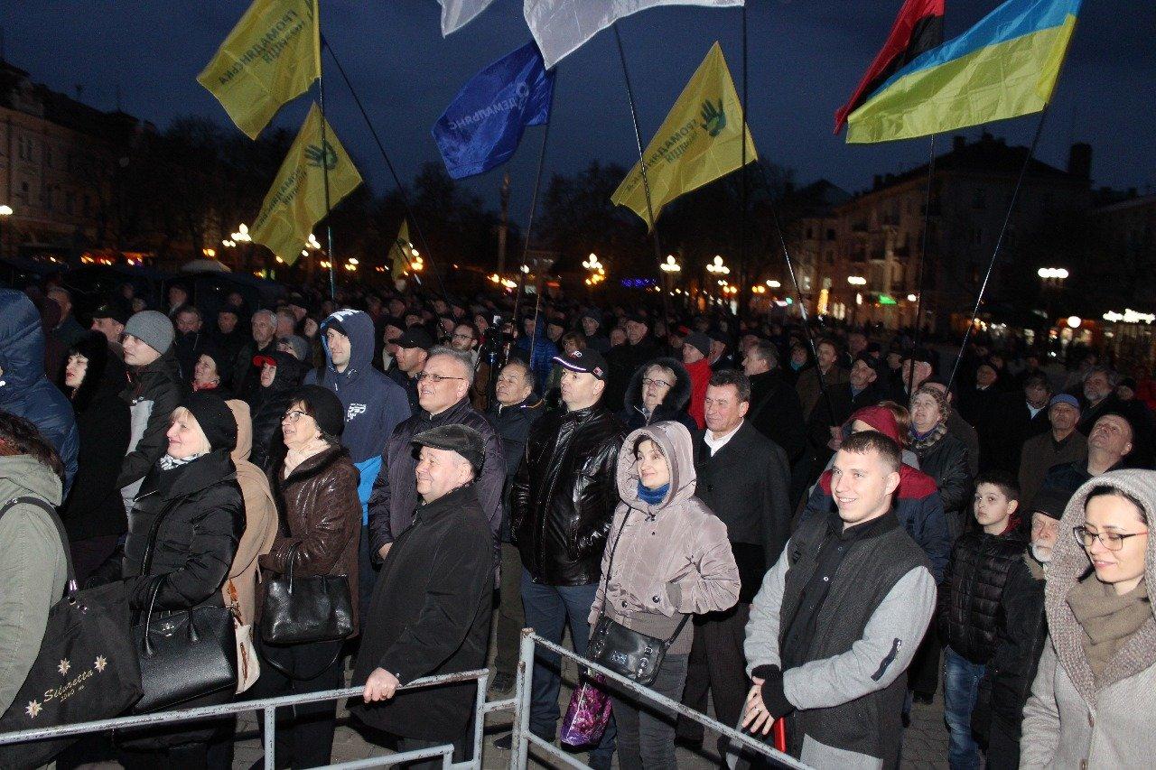 Анатолій Гриценко з командою зібрав тернополян на «Марш єдності заради порядку» (ФОТО), фото-7