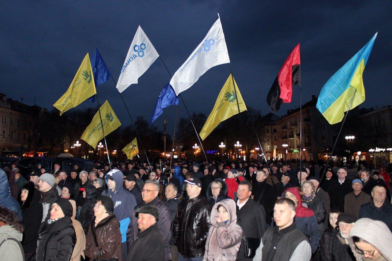 Анатолій Гриценко з командою зібрав тернополян на «Марш єдності заради порядку» (ФОТО), фото-8