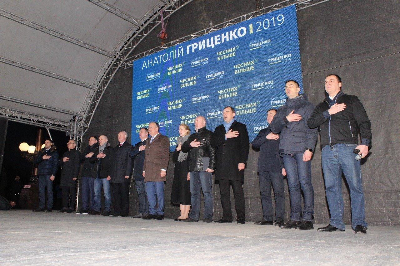 Анатолій Гриценко з командою зібрав тернополян на «Марш єдності заради порядку» (ФОТО), фото-1