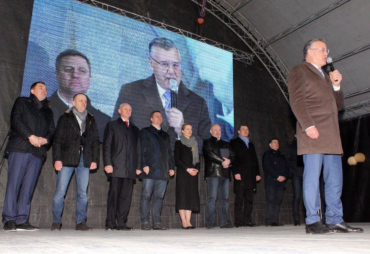 Анатолій Гриценко з командою зібрав тернополян на «Марш єдності заради порядку» (ФОТО), фото-2