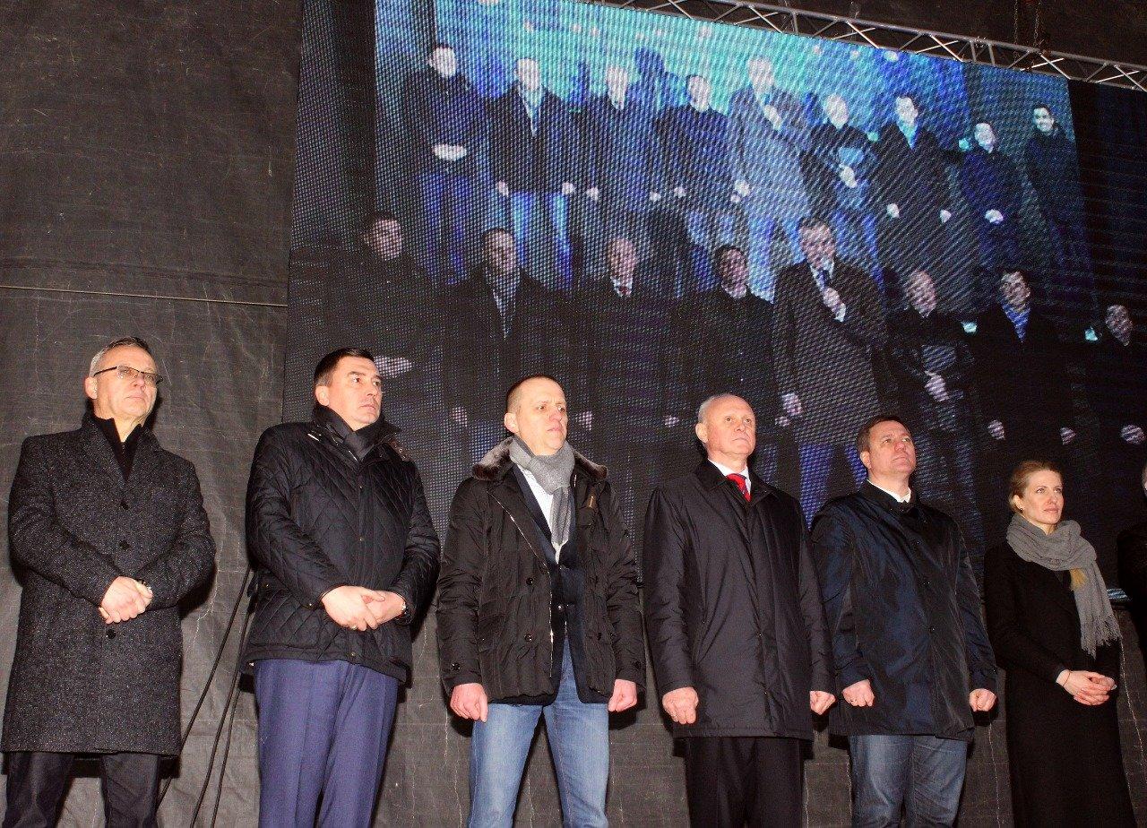 Анатолій Гриценко з командою зібрав тернополян на «Марш єдності заради порядку» (ФОТО), фото-3