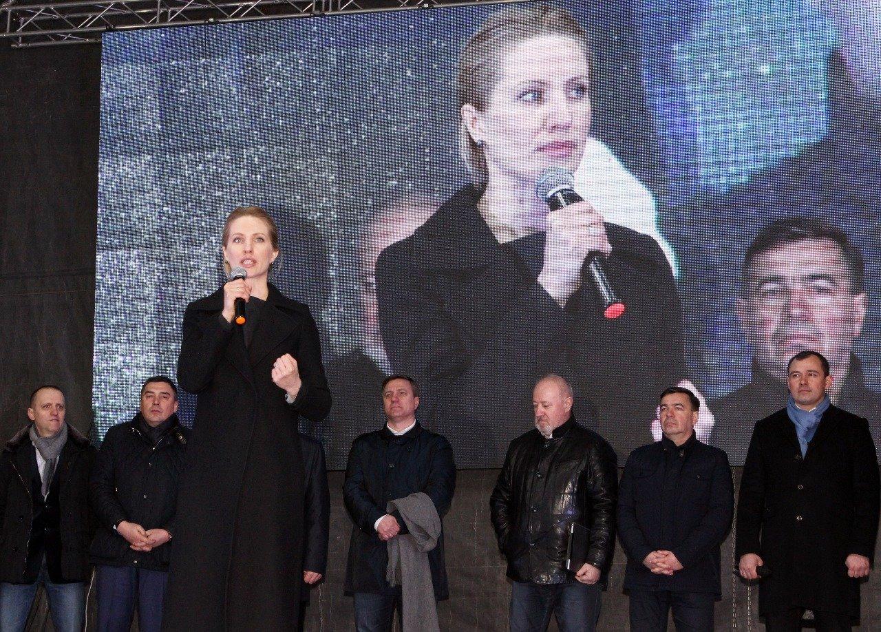 Анатолій Гриценко з командою зібрав тернополян на «Марш єдності заради порядку» (ФОТО), фото-5
