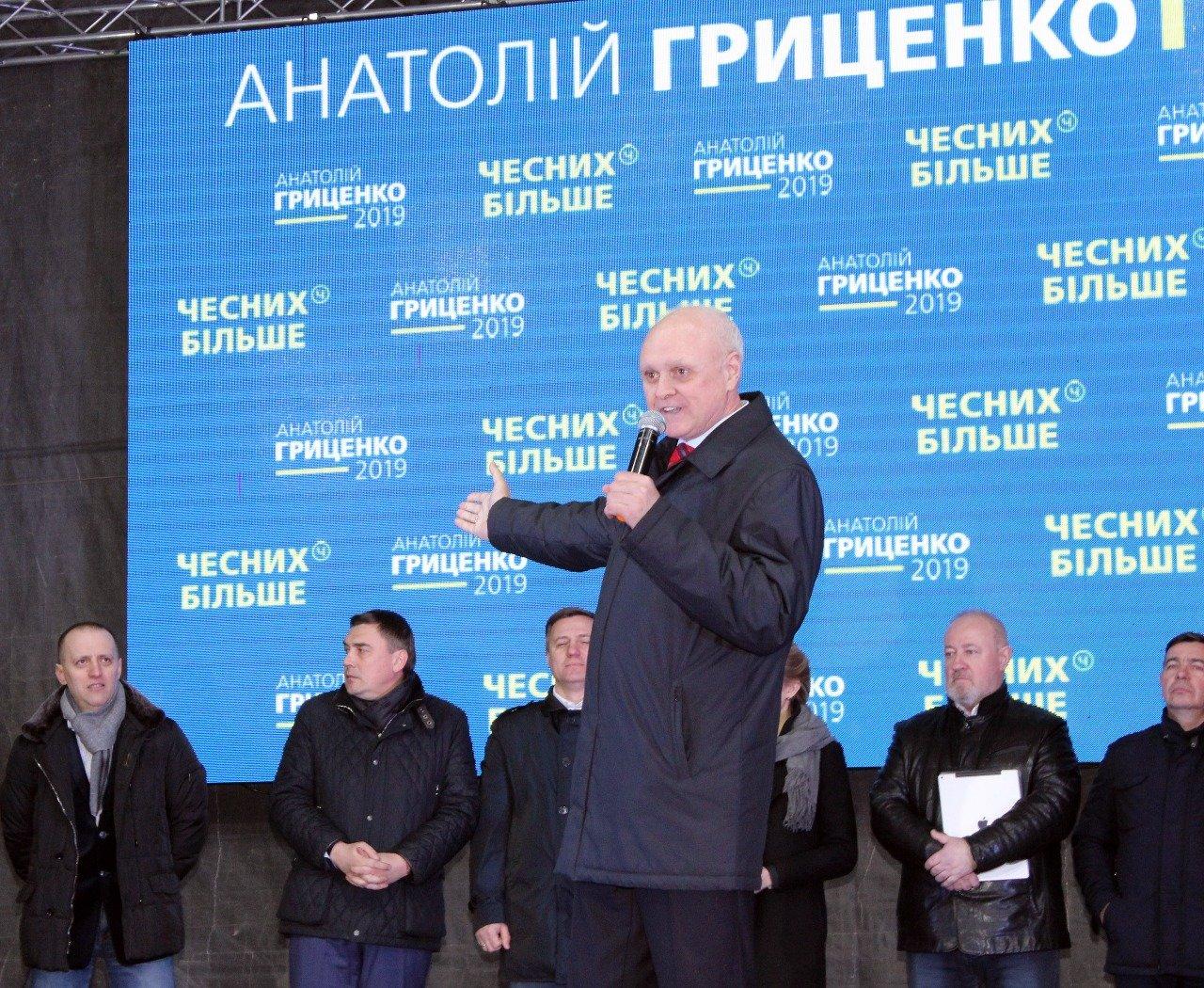 Анатолій Гриценко з командою зібрав тернополян на «Марш єдності заради порядку» (ФОТО), фото-6