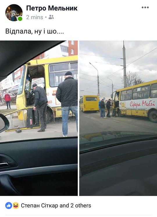 """""""Відпало, ну і шо..."""": у Тернополі помічено маршрутку, яка розвалюється на ходу  (ФОТО), фото-3"""