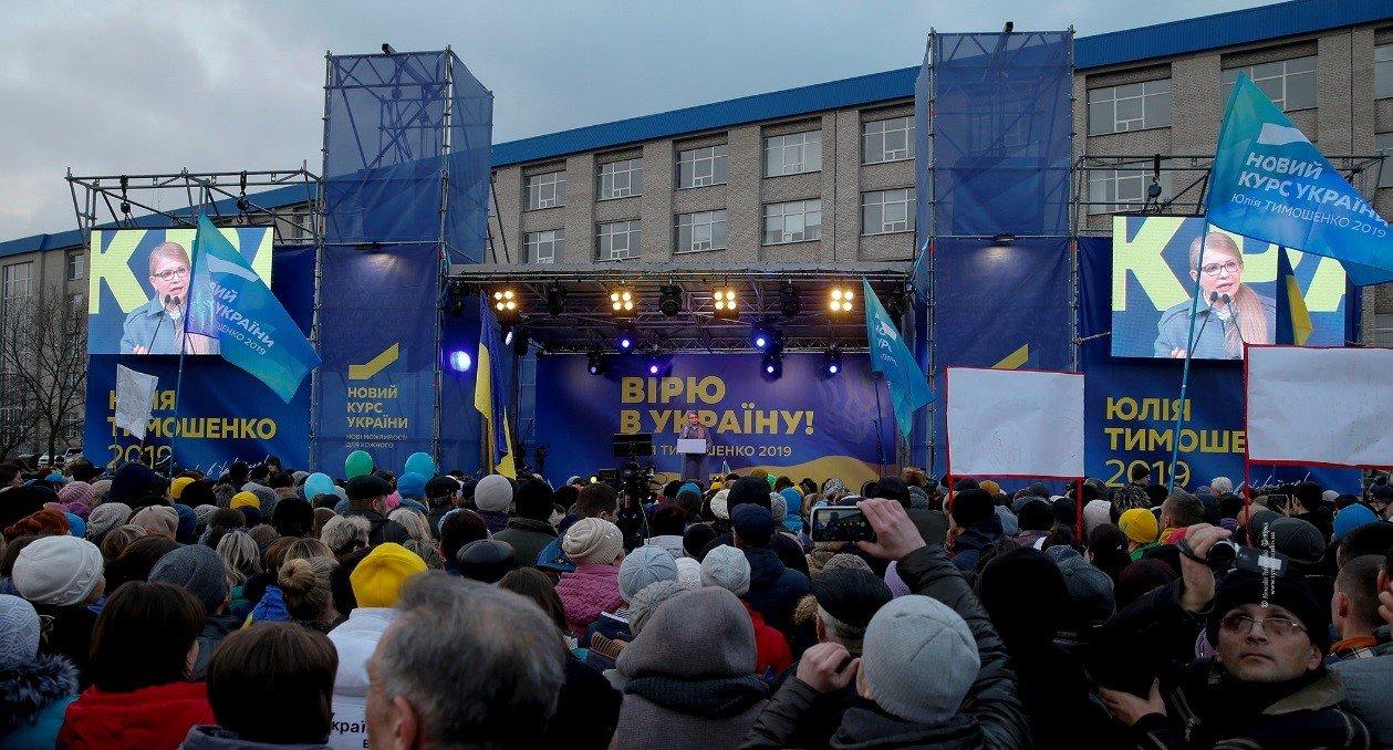 Юлія Тимошенко зібрала на мітингу в Сєверодонецьку 10 000 людей, фото-1