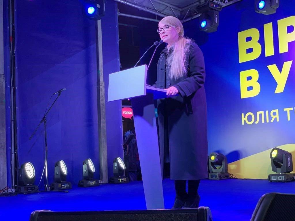 Персоніфіковані пенсії, страхова медицина, підтримка молоді, – Юлія Тимошенко про основні пункти своєї соціальної доктрини, фото-2