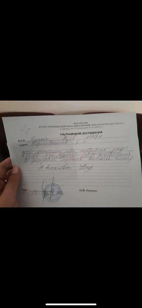 Небайдужих тернополян закликають допомогти 19-річній Тетяні Гусці побороти страшну хворобу (ФОТО), фото-3