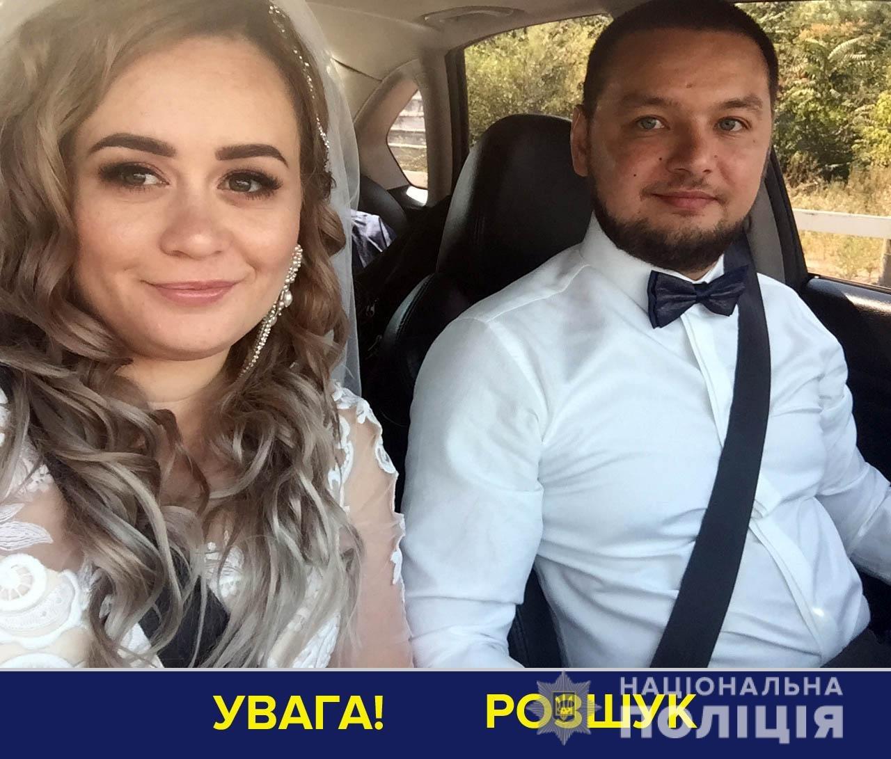 Поліція розшукує подружжя: тернополянка та її чоловік організували порностудії (ФОТО), фото-2