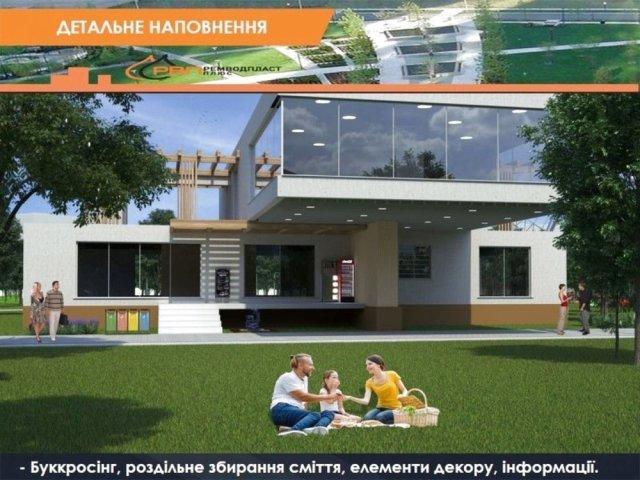 У Тернополі планують облаштувати інноваційний парк, якого ще не було у місті (ВІДЕО), фото-4