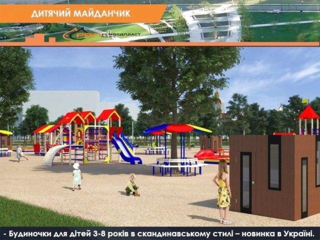 У Тернополі планують облаштувати інноваційний парк, якого ще не було у місті (ВІДЕО), фото-3