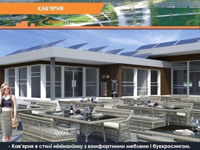 У Тернополі планують облаштувати інноваційний парк, якого ще не було у місті (ВІДЕО), фото-1