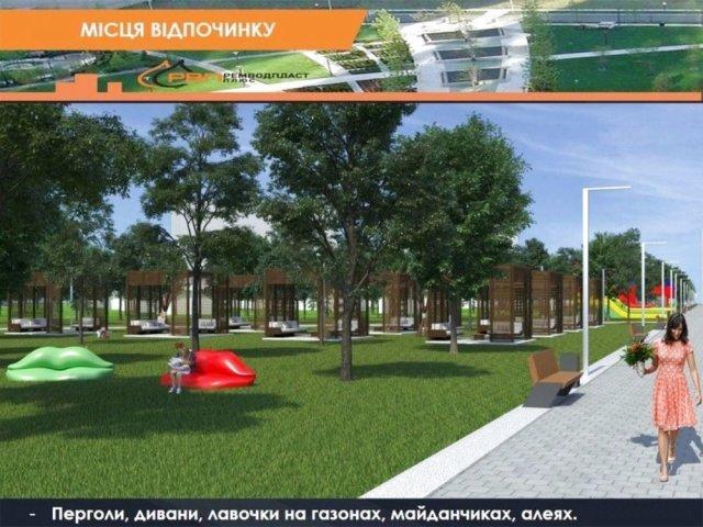 У Тернополі планують облаштувати інноваційний парк, якого ще не було у місті (ВІДЕО), фото-7