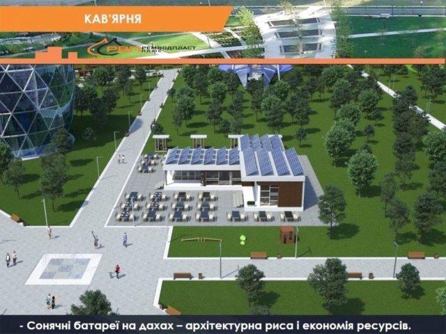 У Тернополі планують облаштувати інноваційний парк, якого ще не було у місті (ВІДЕО), фото-8