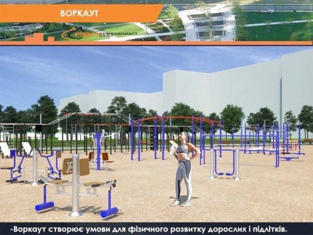 У Тернополі планують облаштувати інноваційний парк, якого ще не було у місті (ВІДЕО), фото-10