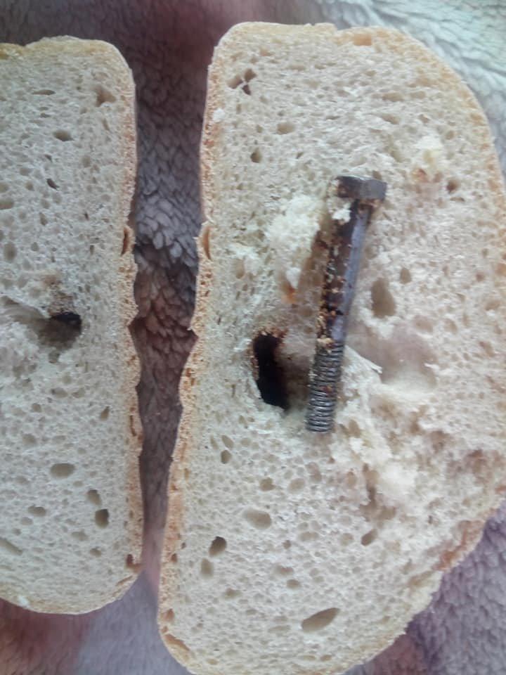 У хлібі тернополянка виявила несподівану знахідку (ФОТОФАКТ), фото-1