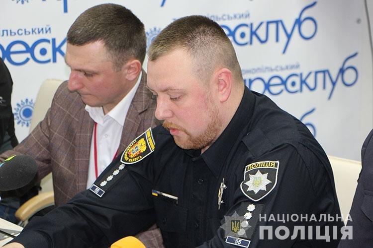 Правоохоронці Тернопільщини станом на 12 год зареєстрували 14 повідомлень про ймовірні порушення виборчого законодавства під час волевиявле..., фото-1