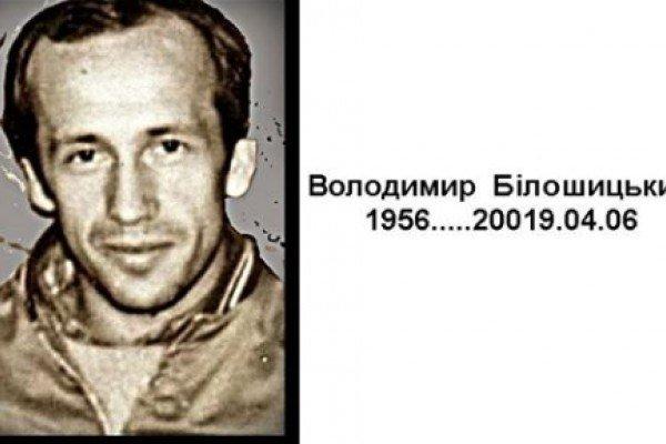 На Тернопільщині помер відомий футболіст, фото-1