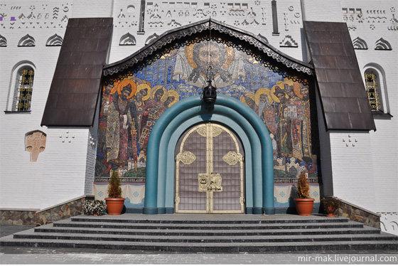 Цікаве відкриття: Почаївську лавру на Тернопільщині прикрашає робота одного з найвидатніших художників світу (Фото), фото-2