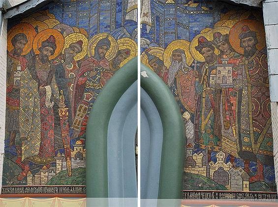 Цікаве відкриття: Почаївську лавру на Тернопільщині прикрашає робота одного з найвидатніших художників світу (Фото), фото-3