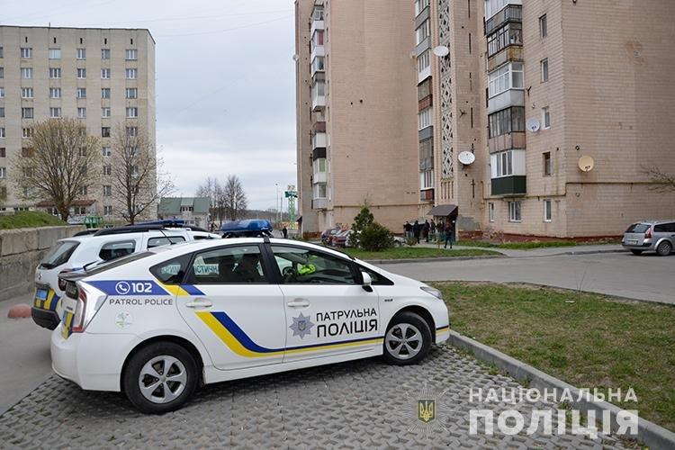 З'явилися подробиці вбивства жінки на вулиці Леся Курбаса у Тернополі (ФОТО+ВІДЕО), фото-1
