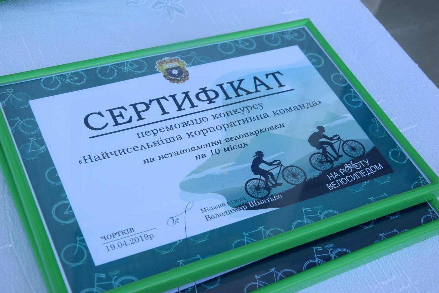 На Тернопільщині чиновники змінили свої автомобілі на велосипеди (ФОТОФАКТ), фото-23
