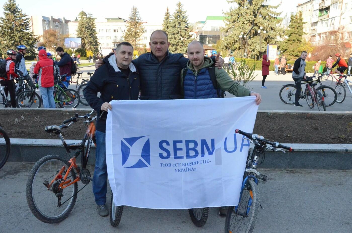 На Тернопільщині чиновники змінили свої автомобілі на велосипеди (ФОТОФАКТ), фото-9