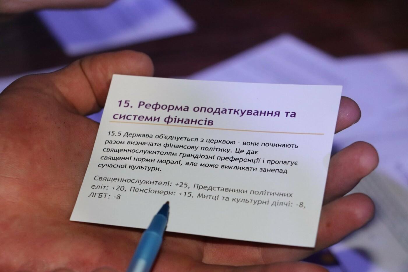 """Чому у Тернополі випадково ввели """"комендантську годину""""? (ФОТО), фото-10"""