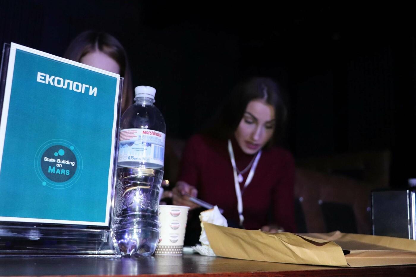 """Чому у Тернополі випадково ввели """"комендантську годину""""? (ФОТО), фото-9"""