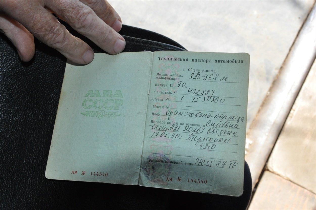 """""""Останній """"Запорожець"""""""": тернополянин все життя їздить на  раритетному автомобілі (ФОТО), фото-3"""