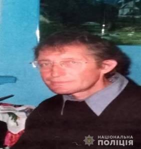 На Тернопільщині шукають чоловіка, який вийшов з лікарні і пропав (ФОТО), фото-1