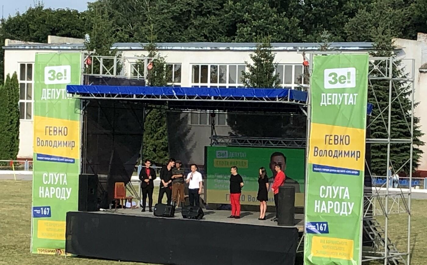 На зустрічі з кандидатом в депутати у 167-му окрузі Володимиром Гевком і його командою приходять тисячі краян (Фоторепортаж, відео) , фото-6