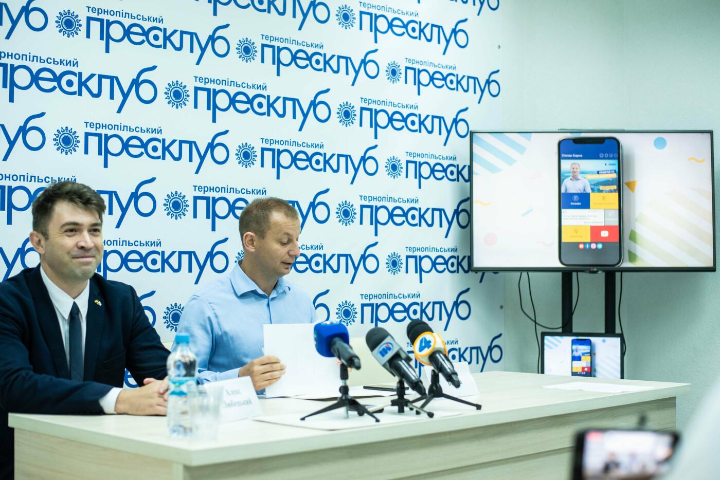 Смарт-додаток «Степан Барна» презентували в Тернополі, фото-2