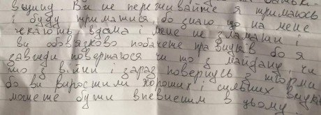 """""""Ви ще обов'язково побачите правнуків"""": засуджений в Італії до 24 років тюрми нацгвардієць з Тернопільщини написав своїй бабусі відвертого..., фото-1"""