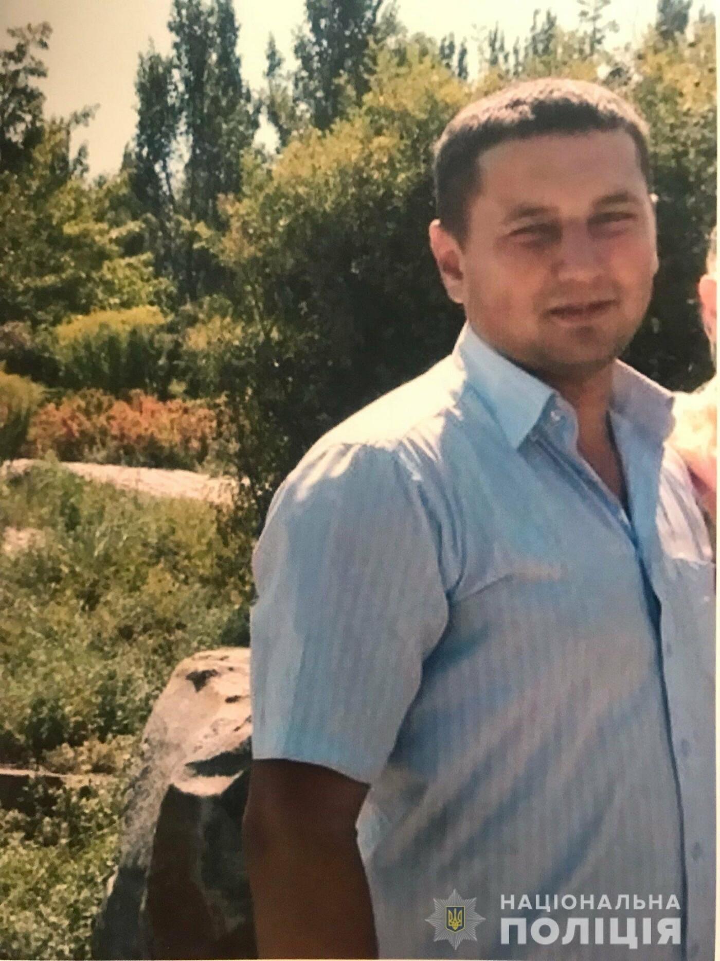 На Тернопільщині розшукують  29-річного терориста (ФОТО), фото-1