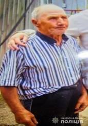 На Тернопільщині безвісти зник пенсіонер, допоможіть знайти! (ФОТО), фото-1