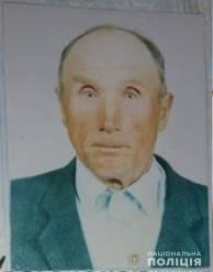 На Тернопільщині безвісти зник пенсіонер, допоможіть знайти! (ФОТО), фото-2