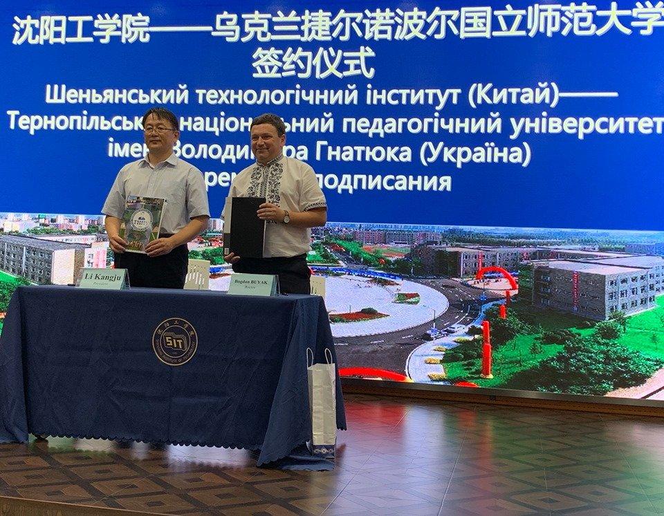 Студенти та викладачі Тернопільського національного педагогічного університету зможуть безкоштовно проходити стажування в Китаї (ФОТО), фото-5