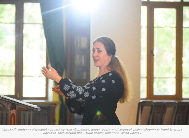 Анжела Доскоч: «Кожну перемогу Тернопільської дитячої хорової школи «Зоринки» я присвячую чоловіку» (ФОТО), фото-3