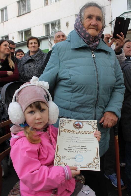 """""""Віра, Надія, Любов та їхня матір Софія"""": у Тернополі з'явилася унікальна капличка (ФОТО), фото-5"""