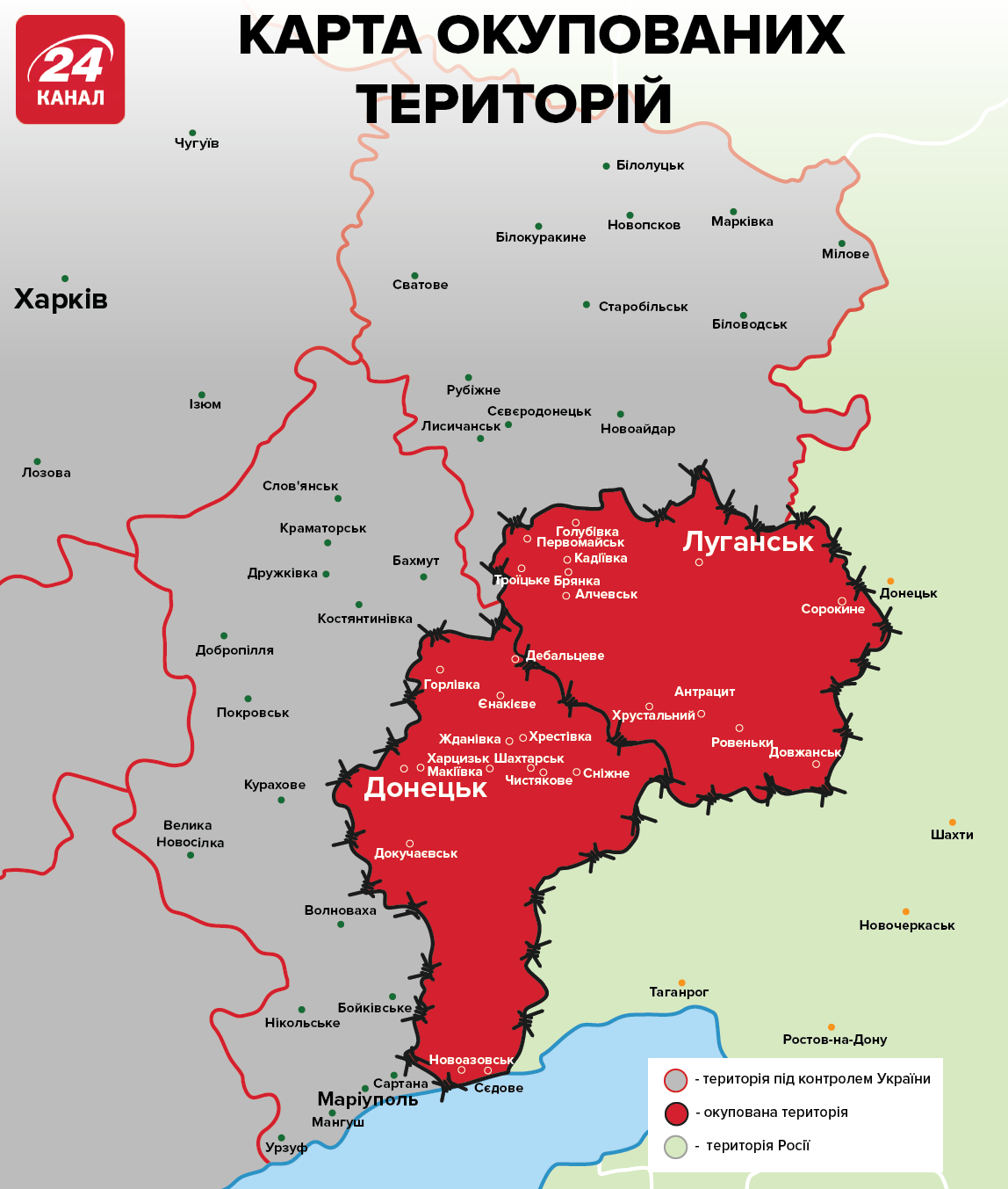 """Мирні мешканці Донбасу більше не називають українських військових """"бандерівцями"""", а – """"нашими військами"""", фото-1"""