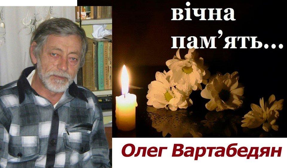 На Тернопільщині несподівано помер відомий художник (ФОТО), фото-1