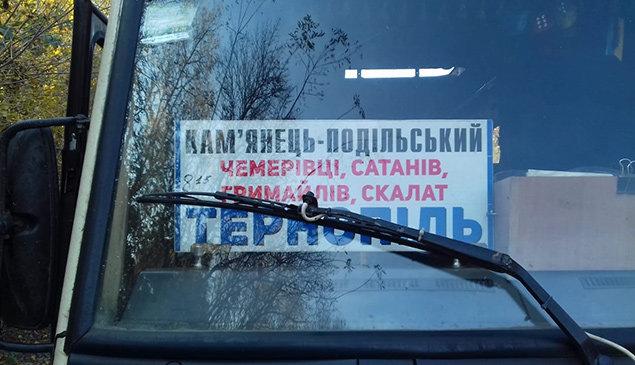 На Тернопільщині дівчинка випала з рейсового автобуса і загинула (ФОТО), фото-2