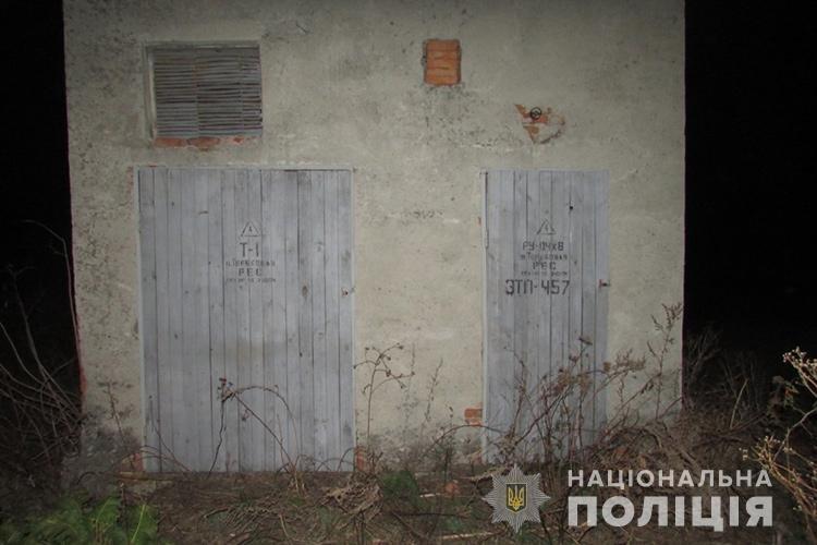На Тернопільщині важко травмовано 12-річного хлопчика, який сховався в трансформаторній будці (ФОТО), фото-4